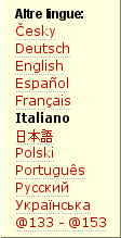 Display of differences in english page